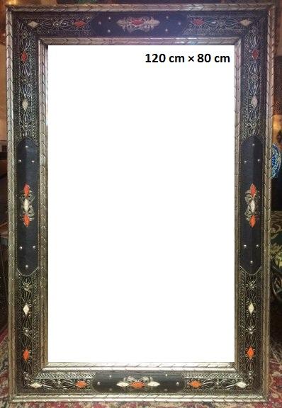 Spiegel marokko 120 × 80